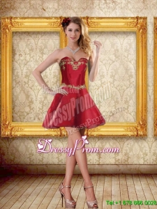 2015 High End Sweetheart Wine Red Short Prom Dresses with Beading