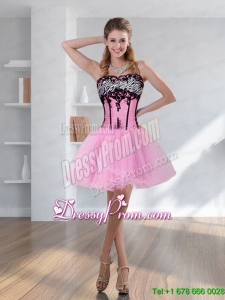 Cute Zebra Printed High End Multi Color Prom Dress with Pick Ups and Embroidery