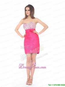 Plus Size Sweetheart Beading and Ruching Prom Dress for 2015