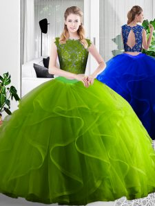 Comfortable Olive Green Two Pieces Tulle Scoop Sleeveless Lace and Ruffles Floor Length Zipper Quinceanera Gown