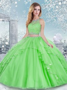 Custom Fit Tulle Clasp Handle Scoop Sleeveless Floor Length Quince Ball Gowns Beading and Lace