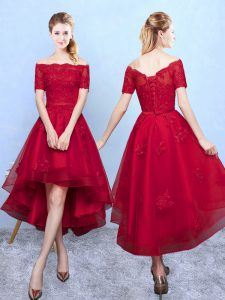 Stylish Short Sleeves Organza High Low Lace Up Quinceanera Dama Dress in Wine Red with Appliques