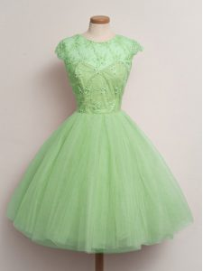 Quinceanera Court Dresses Prom and Party and Wedding Party with Lace Scoop Cap Sleeves Lace Up