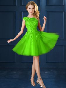 Low Price Tulle Bateau Cap Sleeves Lace Up Lace and Appliques Vestidos de Damas in