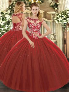 Charming Scoop Cap Sleeves Lace Up Vestidos de Quinceanera Wine Red Tulle