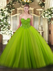 Charming Sleeveless Floor Length Beading Lace Up Ball Gown Prom Dress