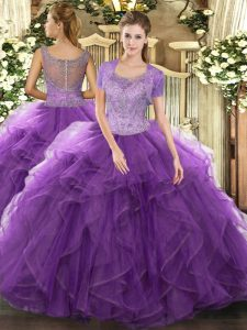 Artistic Lavender Sleeveless Tulle Clasp Handle Quinceanera Gowns for Military Ball and Sweet 16 and Quinceanera