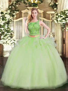 Fitting Scoop Sleeveless Sweet 16 Quinceanera Dress Floor Length Beading Yellow Green Organza