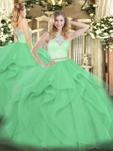 Modern Scoop Sleeveless Zipper Sweet 16 Dresses Apple Green Tulle