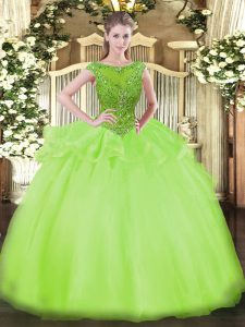 Yellow Green Scoop Zipper Beading Quinceanera Gowns Cap Sleeves
