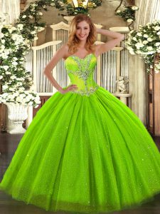 Vintage Beading Quinceanera Gown Lace Up Sleeveless Floor Length