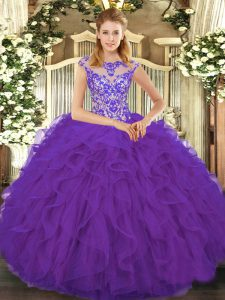 Eggplant Purple Cap Sleeves Floor Length Beading and Ruffles Lace Up Quinceanera Gowns