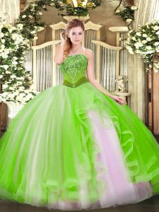 Lace Up 15 Quinceanera Dress Beading and Ruffles Sleeveless Floor Length