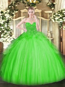 Fine Ball Gowns Sweetheart Sleeveless Tulle Floor Length Lace Up Lace Sweet 16 Dress