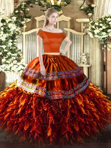 Organza Short Sleeves Floor Length Quinceanera Dresses and Ruffles