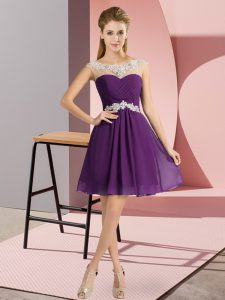 Purple Lace Up Scoop Beading Prom Party Dress Chiffon Cap Sleeves