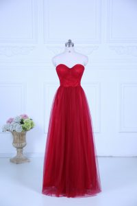 Classical Wine Red Sleeveless Tulle Zipper Quinceanera Dama Dress for Wedding Party