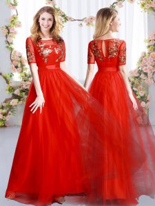 Red Short Sleeves Appliques Floor Length Court Dresses for Sweet 16