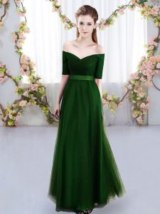 High Class Green Off The Shoulder Lace Up Ruching Dama Dress for Quinceanera Short Sleeves