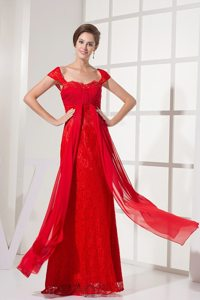 Square Red Prom Dress With Lace Over and Cap Sleeves Design