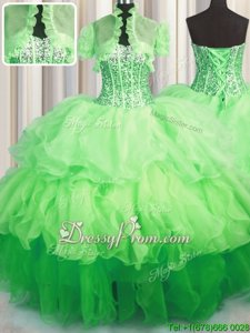 New Arrival Spring and Summer and Fall and Winter Organza Sleeveless Asymmetrical Quinceanera Dress andBeading and Ruffled Layers