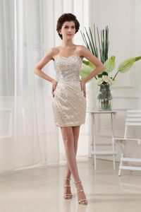 Exquisite White Strapless Prom Celebrity Dress Beaded Sweetheart